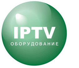 IPTV-eguipment